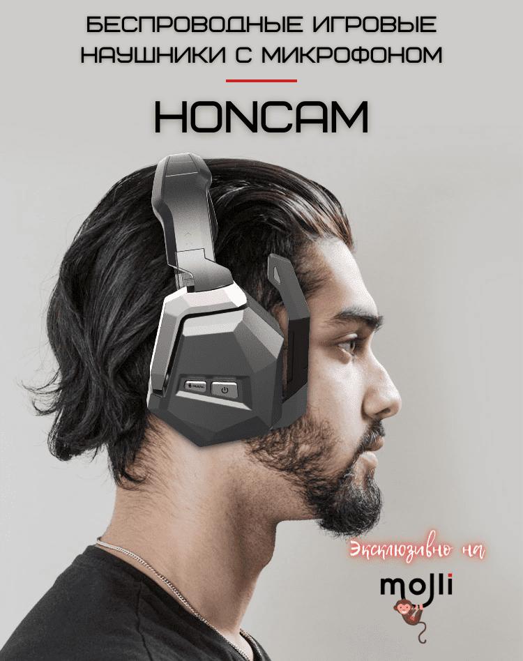 Беспроводные Игровые Наушники С Микрофоном Чёрные Honcam